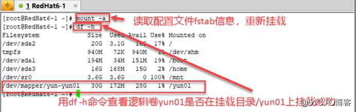 实现Linux的LVM逻辑卷管理和磁盘配额管理