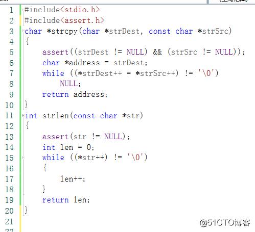 strcpy,strlen函数和string类原型