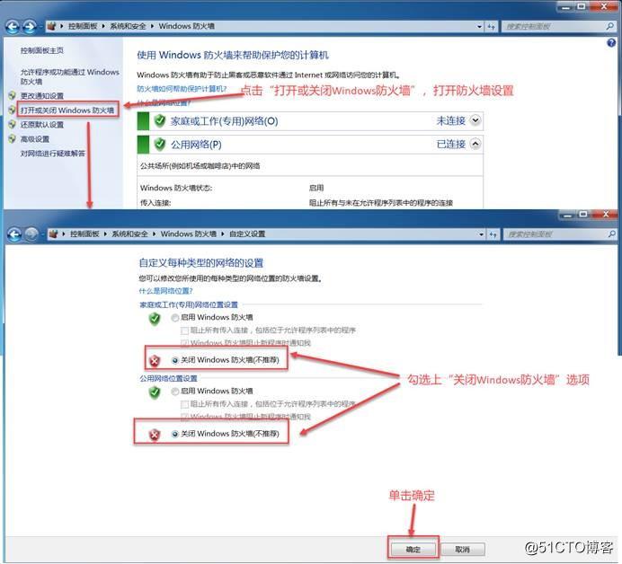 Linux下通过rdesktop远程登陆Windows系统