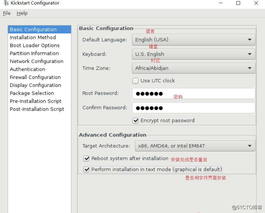 利用DHCP,http,tftp,pxe实现批量自动化部署系统