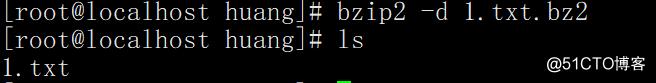 压缩打包介绍  gzip压缩工具  bzip2压缩工具  xz压缩工具