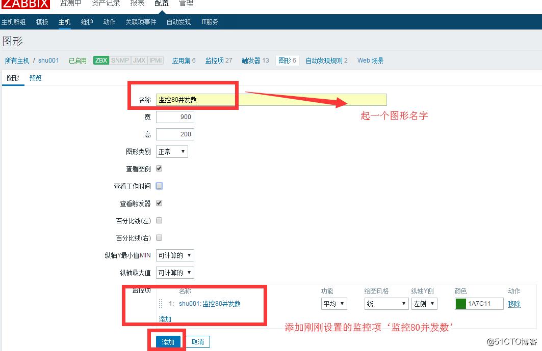 zabbix-自定义监控项(监控网站80连接数)