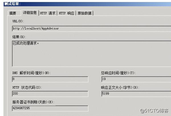 SCOM管理包模板的介绍及使用