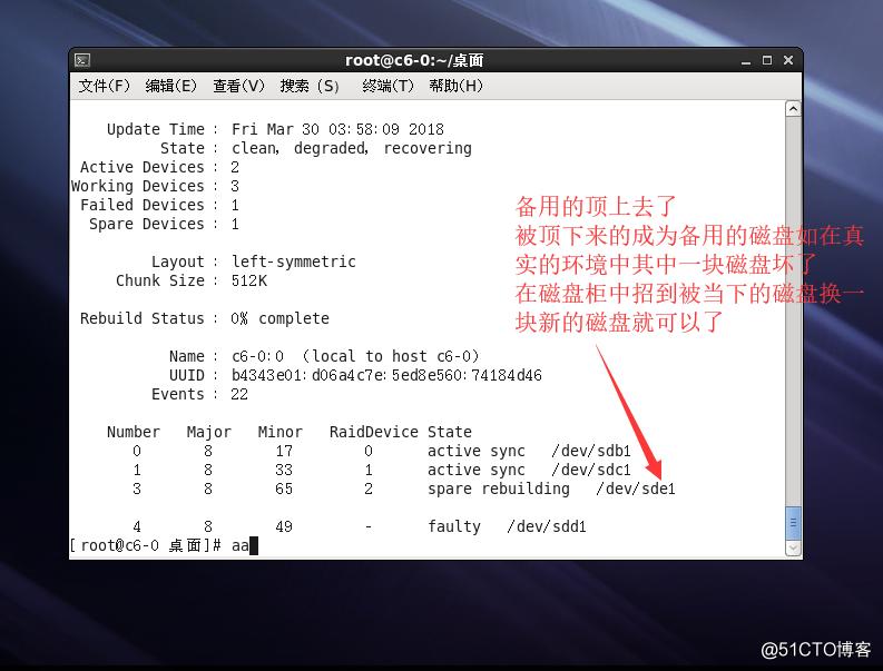 Linux磁盘卷组配额raid卷