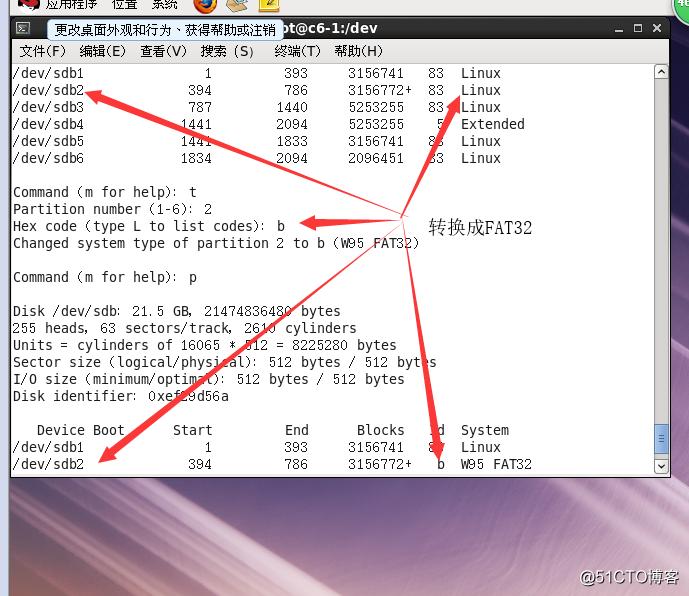 Linux磁盘卷组配额