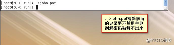 Linux额弱命令查看密码