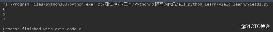 python里的生成器--yield