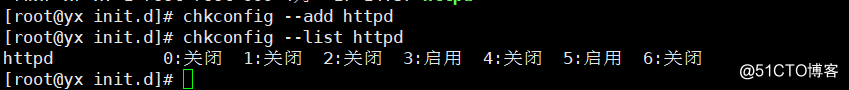 在虚拟机中手工编译安装httpd