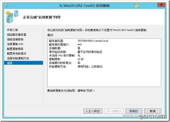 wps7BB1.tmp