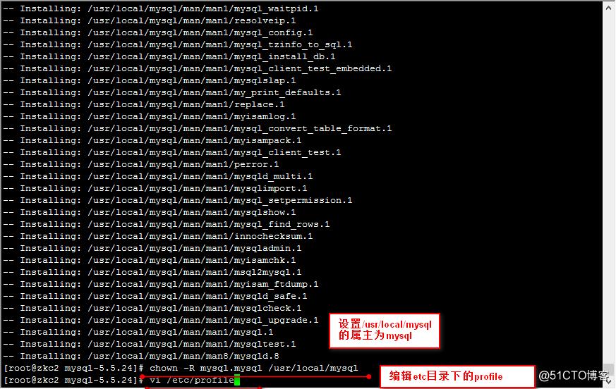 搭建 mysql数据库