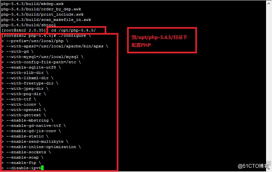 Linux redhat6.5中 PHP安装配置