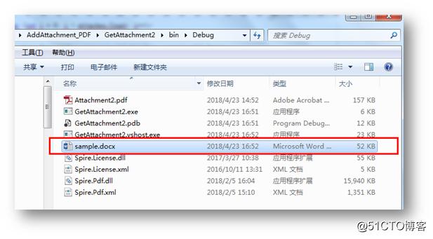 C#/VB.NET 如何添加、获取、删除PDF附件