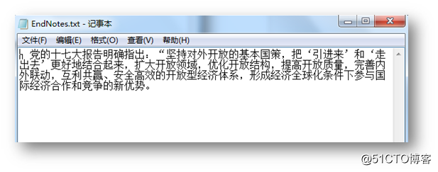 C# /VB.NET添加、读取Word脚注/尾注