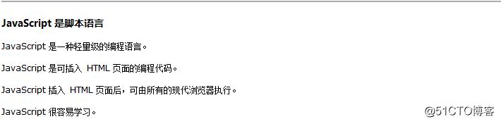 JavaWeb02-HTML篇笔记(三)