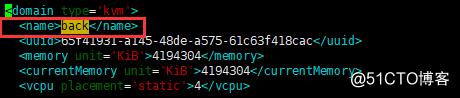 KVM常用命令整理