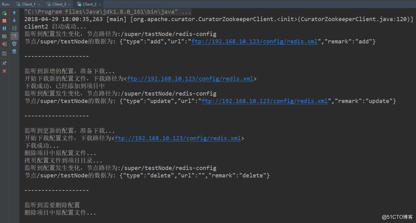 Apache Curator操作zookeeper的API使用