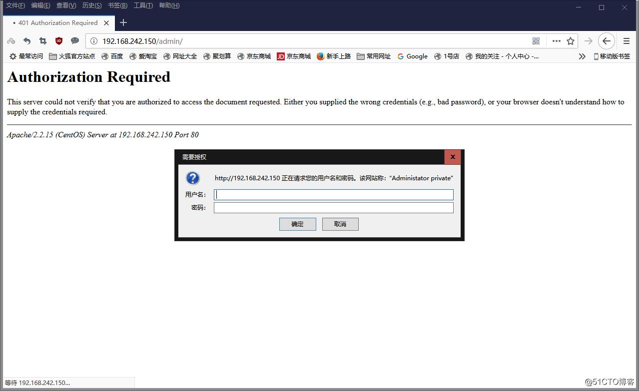httpd2.2访问控制与虚拟主机配置