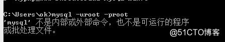 解决php工具箱(phpStudy)Apache启动成功,MySql无法启动的问题