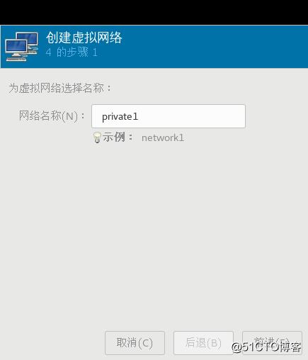 linux下5秒创建rhel7虚拟机