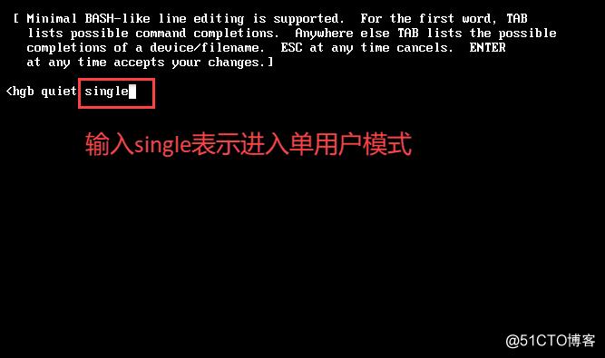 Linux排除启动类故障