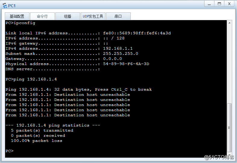 VLAN通过多个交换机传输,实现同VLAN互通,不同VLAN不通