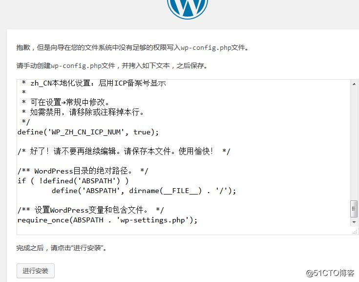 httpd-2.2部署Discuz!论坛系统、wordpress博客系统和phpMyAdmin程序