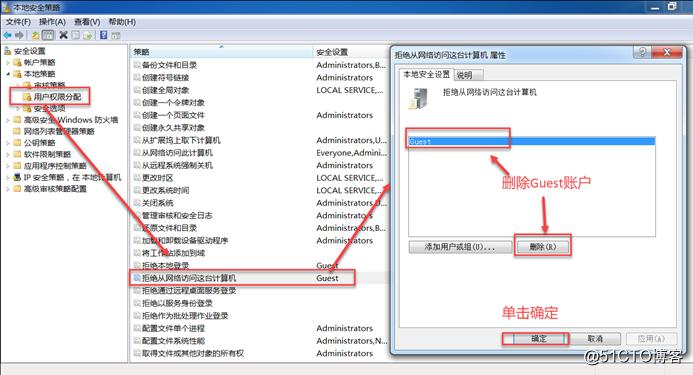Linux使用mount挂载Windows共享文件夹