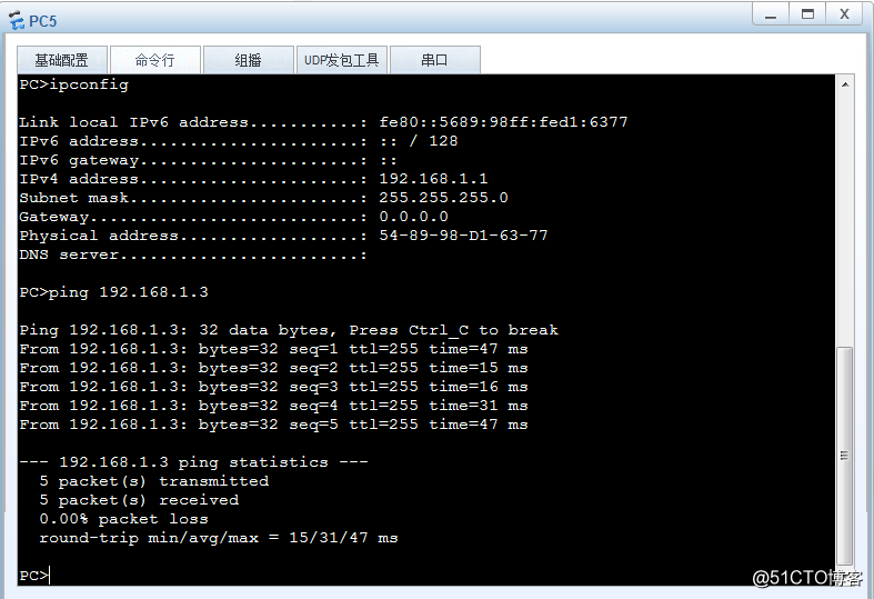 交换机环境下实现同vlan不能互通却都能访问服务器的两种方法