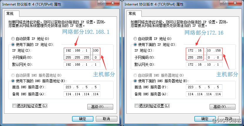 IP地址和子网划分学习笔记之《子网掩码详解》