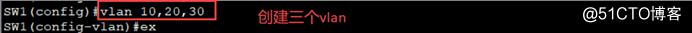 配置DHCP中继