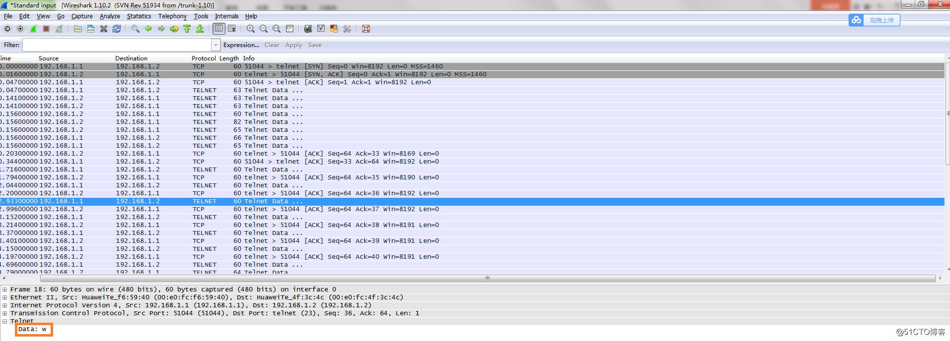 eNSP中的路由器通过远程连接,并分析数据包