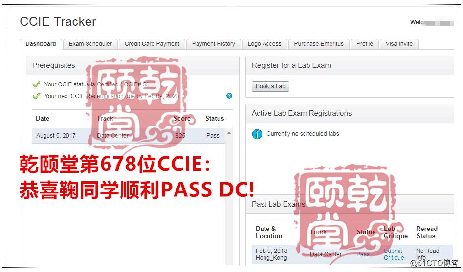 乾颐堂2月HCIE、CCIE pass集合,洋洋洒洒21名同学
