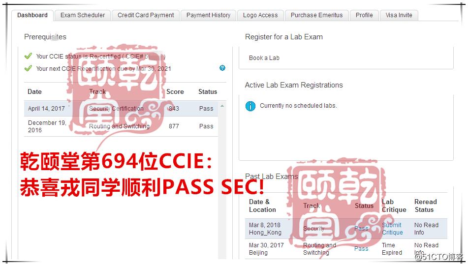 乾颐堂3月HCIE、CCIE pass集合,整整30名同学,一天一位IE诞生