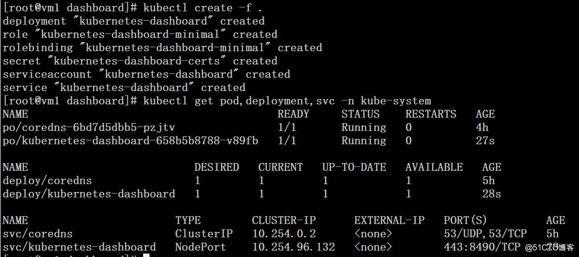 K8S使用dashboard管理集群