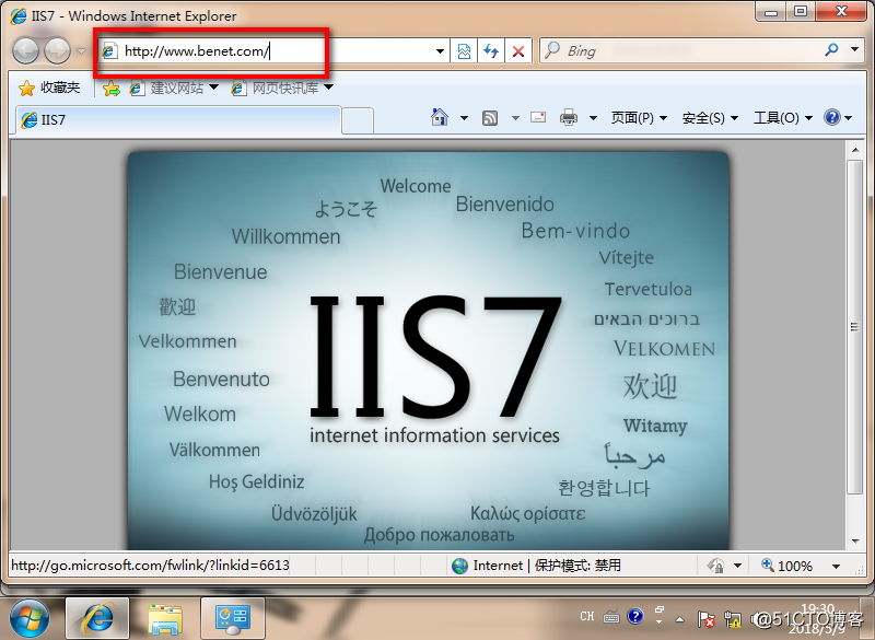 linux redhat6.5 中  构建DNS服务器