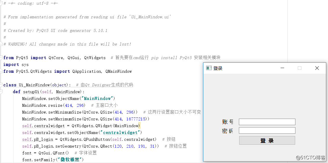 python常用的几种GUI解析