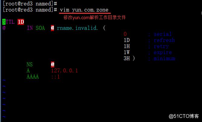 DNS服务器正反向解析&配置主从DNS服务器