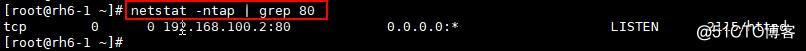 LAMP架构部署-- 一.编译安装Apache