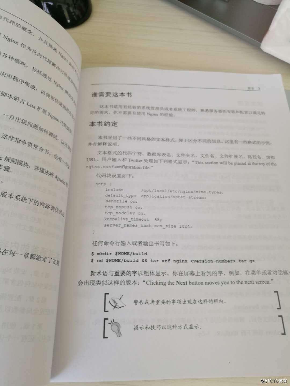 51CTO博客2.0活跃之星评选大赛:获奖图书收到了!!!