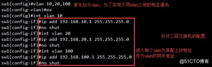 在Redhat6.5中搭建DHCP服务