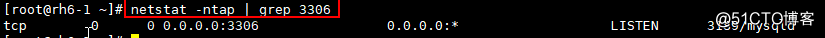 LAMP架构部署-- 二.编译安装Mysql