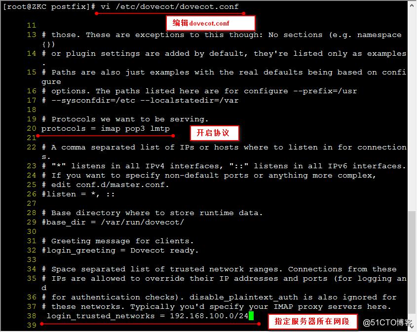 linux redhat6.5中  搭建Postfix邮件服务器