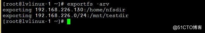 Linux学习总结(四十八)NFS服务配置 下篇