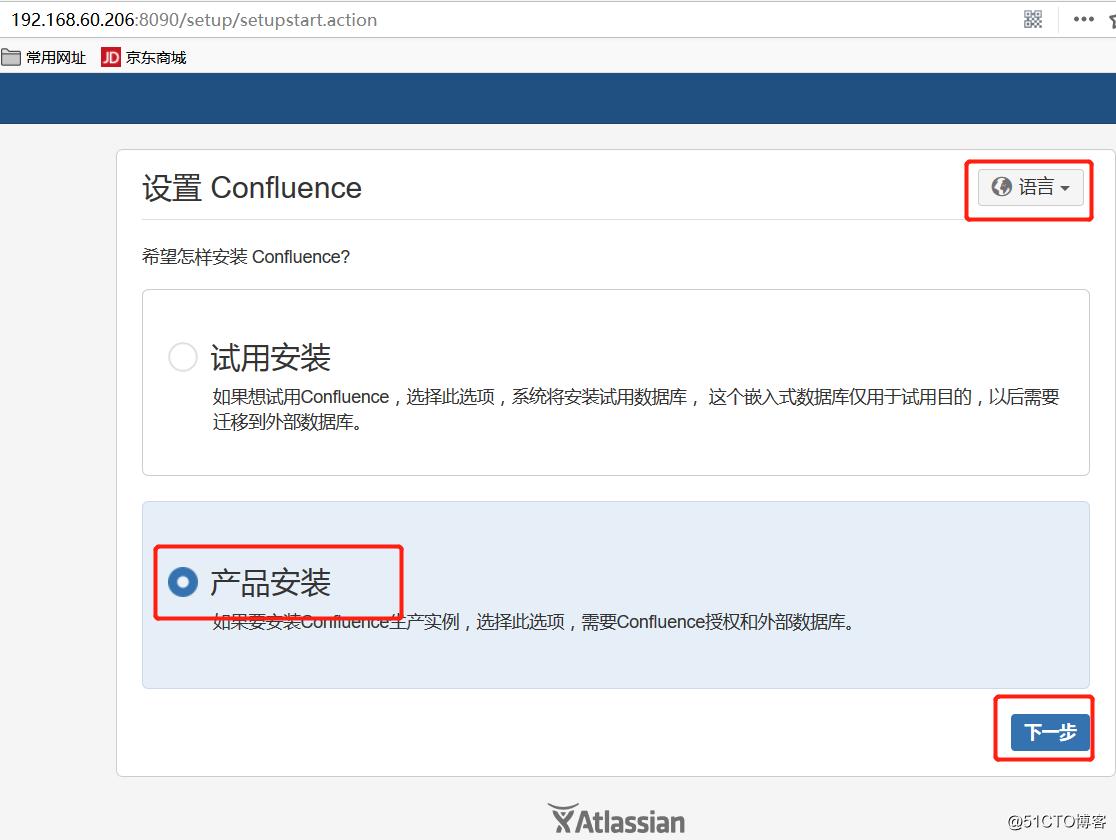 Confluence 实现公司wiki