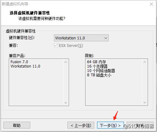 VMware创建虚拟机