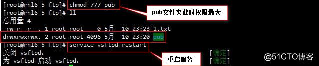 FTP文件服务器的匿名、本地、虚拟,账户访问