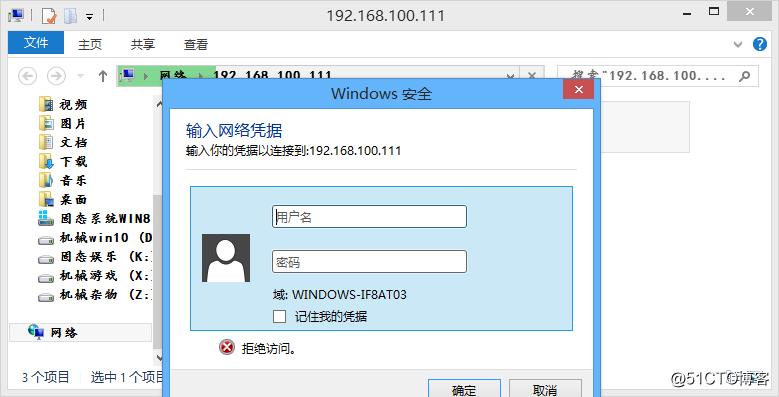linux redhat6.5 中搭建samba服务