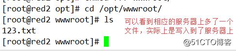 Redhat6.5中搭建NFS共享存储服务
