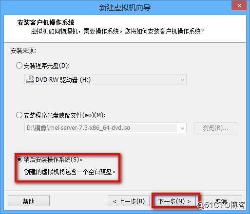 部署PXE远程安装服务 并实现Kickstart无人值守安装