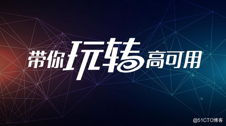 亿级 ELK 日志平台构建实践